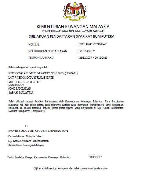 Malaysia Aluminium Performance Test Certification